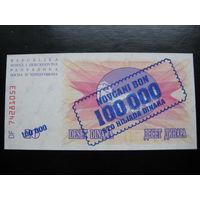 БОСНИЯ И ГЕРЦЕГОВИНА 100 000 ДИНАР 1993 ГОД UNC