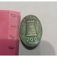 Значок 700 лет г.Каменец