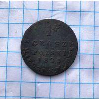 1 грош polski 1823