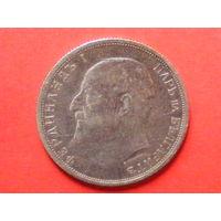 50 стотинок 1912 Болгария КМ# 30 серебро