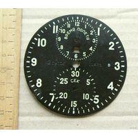 Циферблат для авиа часов АЧС-1М из ремкомплекта