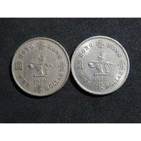 Гонконг 1 доллар, 1972-1973
