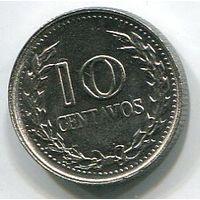 КОЛУМБИЯ - 10 СЕНТАВО 1973