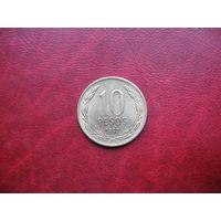 10 песо 1992 год Перу