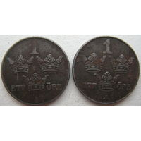 Швеция 1 эре 1948, 1950 гг. Цена за 1 шт. (g)