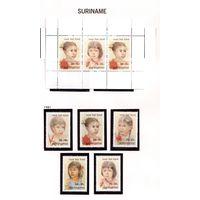 Суринам-1981,(Мих.962-966,Бл.32) **  , 20% каталога, Дети