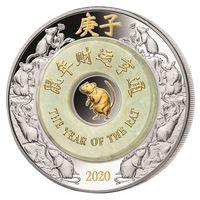 """Лаос 2000 Кип 2020г. """"Год Крысы"""". Монета в капсуле; подарочном футляре; сертификат; коробка. СЕРЕБРО 62,20гр.(2 oz)."""
