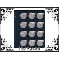 Лист Синий, для монет в капсулах D= 43мм, Коллекционер КоллекционерЪ в альбом для капсул
