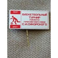 Баскетбольный турнир памяти С. И. Сикорского