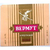 Этикетка от молдавского вина Молдвинпром МССР