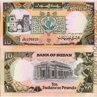 Судан. 10 фунтов 1991. [UNC]