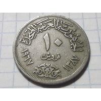 Египет 10 пиастров 1967