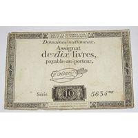 Франция, 10 Ливров 1792