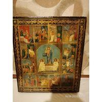 Икона Воскресение Христово с Праздниками.