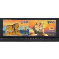 Индонезия Львы 2017 год чистая полная серия из 2-х марок в сцепке