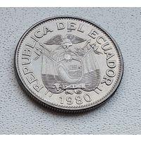 Эквадор 1 сукре, 1980  2-15-2