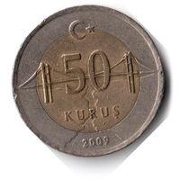 Турция. 50 курушей. 2009 г.