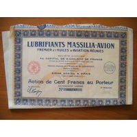 Lubrifiants Massilia-Avion 1927, Париж, смазочные материалы для авиации. Сертификат акций.
