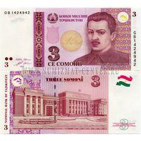 Банкнота Таджикистан 3 сомони 2010 г. пресс. распродажа