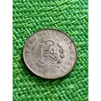 Перу 20сентаво 1935 Отчеканен фондом по сбору средств на возв памятника адмиралу Мигелю Грау
