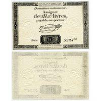Франция. 10 ливров (образца 1792 года, PA66b, aUNC)