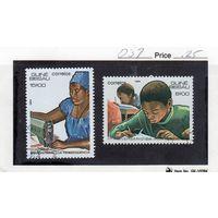 Гвинея Бисау. 11 годовщина независимости. 1984.