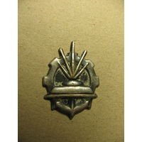 Польша: петличный знак эмблема корпусувка инженерных войск