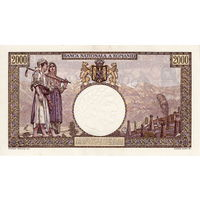 Румыния, 2 000 лей, 1941 г. UNC !!!