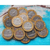 Франция 10 франков. Инвестируй выгодно в монеты планеты!