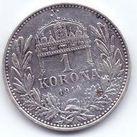 Венгрия, 1 крона 1914 года.