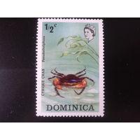Доминика 1973 колония Англии краб