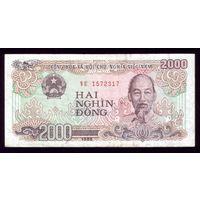 2000 Донг 1988 год Вьетнам