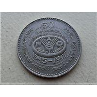 Шри-Ланка 2 рупии 1995 ФАО