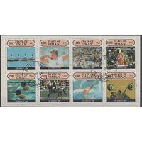 Летние Олимпийские игры 1984
