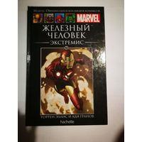 "Комикс Marvel. Том 3 ""Железный человек"""