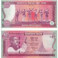 Бангладеш 40 така образца 2011 года UNC p40 юбилейная
