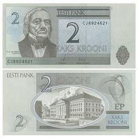 Эстония. 2 кроны 2007 г. UNC [P85b]