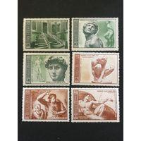 500 лет Микеланджело. СССР, 1975, серия 6 марок