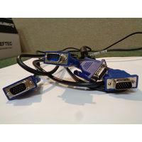 Кабель. VGA. Цена за один кабель