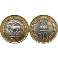 Индия 10 рупий 2010 75 лет Банку UNC