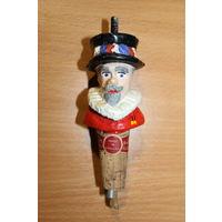 Пробочник-дозатор, Англия, для бутылок с диаметром горлышка от 1,8 до 2,5 см.