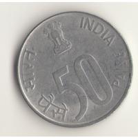 50 пайс 1997 г. МД: Калькутта.