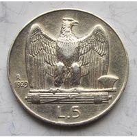 Италия, 5 лир, 1929, серебро