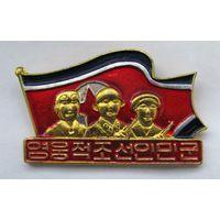 Армия. Северная Корея. КНДР