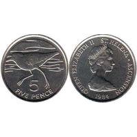 Острова Святой Елены и Вознесения 5 пенсов 1984