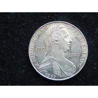 Австрия 25 шиллингов 1967 г