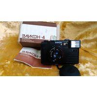 Фотоаппарат Эликон4 , фотоаппарат ссср. В коробке, с документами