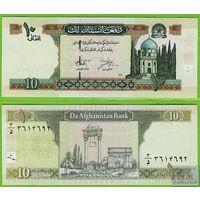 Афганистан 10 афгани. состояние.  распродажа