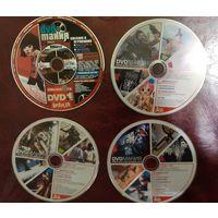 15 дисков с играми и модами (одним лотом)