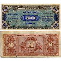 50 марок 1944, Германия, оккупационная эмиссия СССР